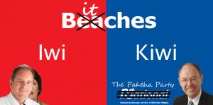 With the help of campaign strategist John Ansell, Brash has revamped his 2005 election advertisements for today's Pakeha Party (Click the image to enlarge).