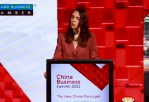 """Ardern has been crystal clear that New Zealand """"must step up"""" its efforts if it is to successfully dodge questions about genocide in China."""